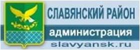 Администрация МО Славянский район