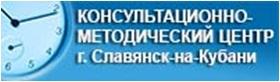 КМЦ г.Славянск-на-Кубани